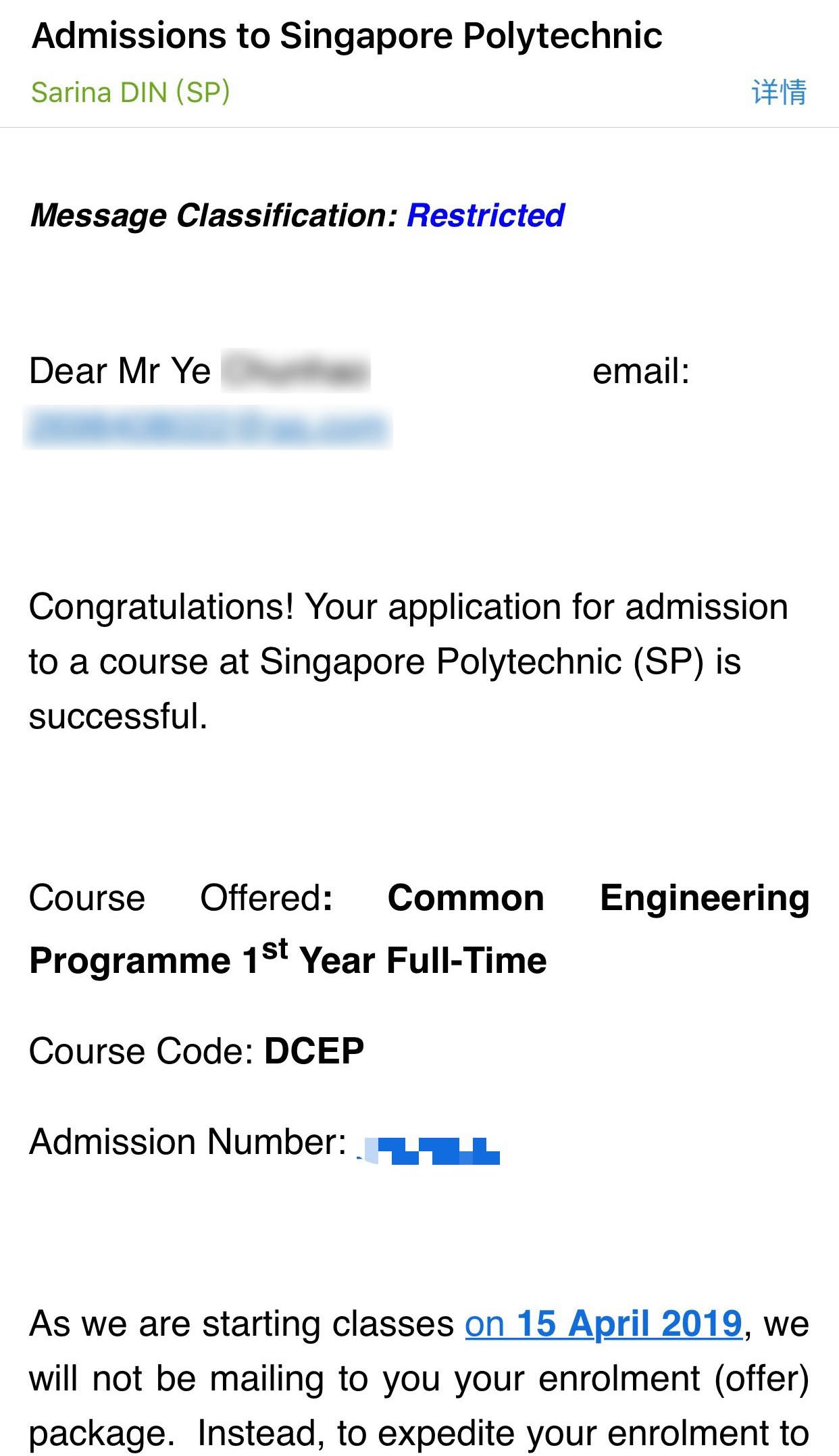 YE CHUNHAO SP -Common Engineering Programme