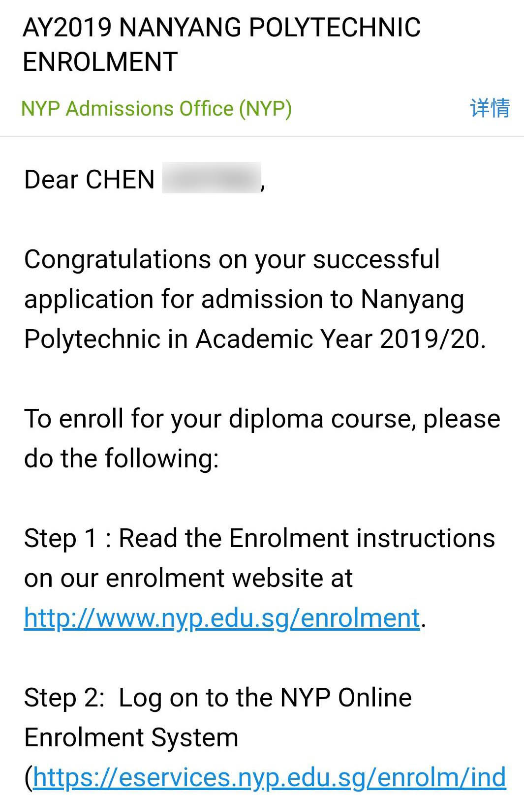CHEN JIATING NYP OFFER